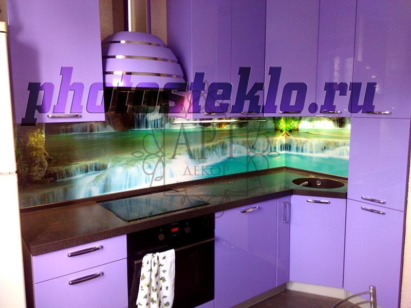 Водопад в сиреневой кухне