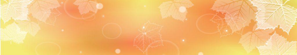 листья клена на оранжевом фоне