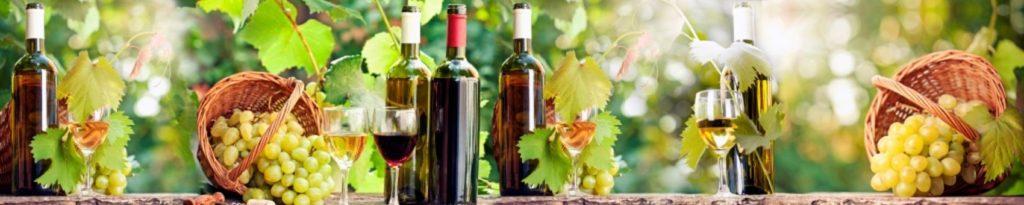 Вино с виноградом