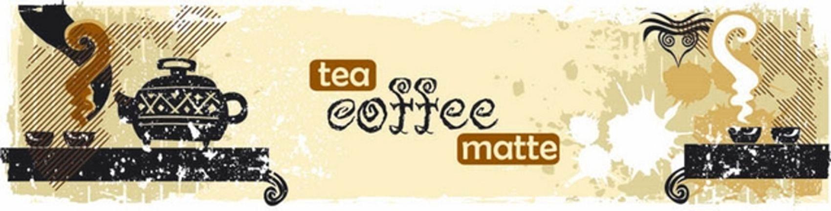 Кофе чай