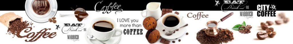 Кофе на черно-белом фоне