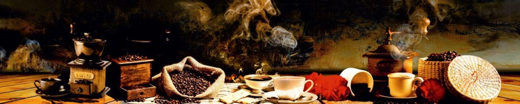 Кофе в дымке