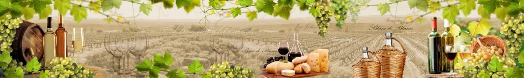 Вино на фоне поля