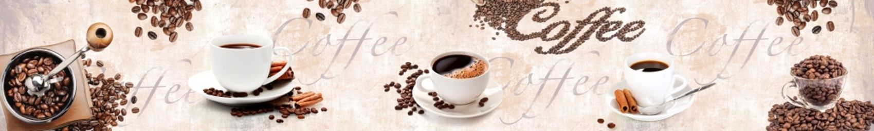 Белые чашки с кофе