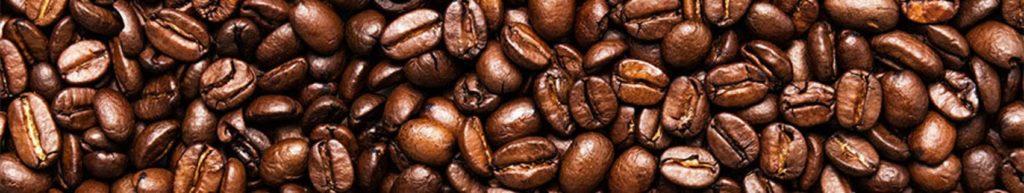 Скинали коричневые зерна кофе