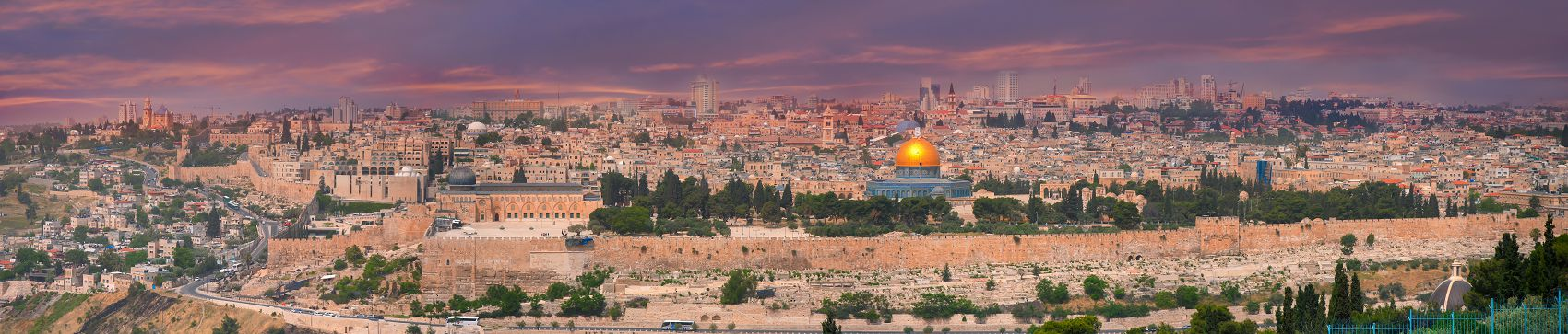 Иерусалим Израиль