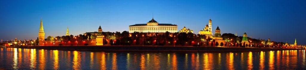 Москва Кремлевская набережная