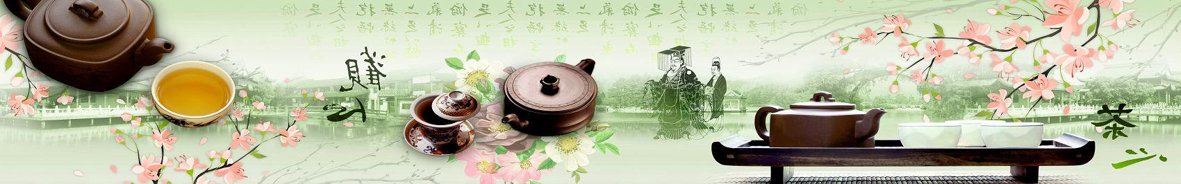 восточные мотивы чайный коллаж
