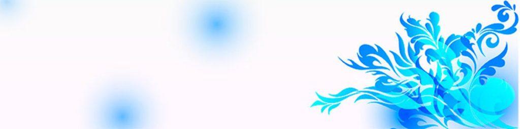 Голубое растение рисунок