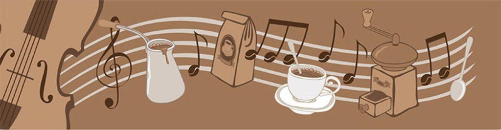 музыка,кофе