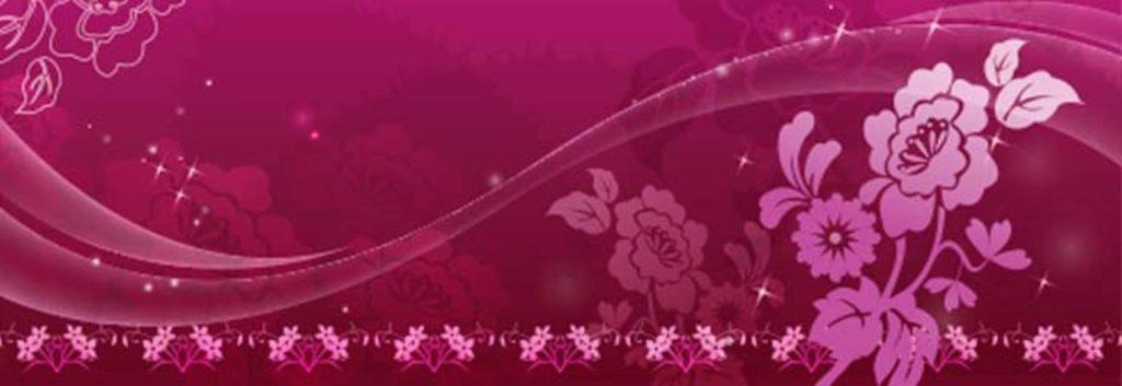 Розовые абстрактные цветы