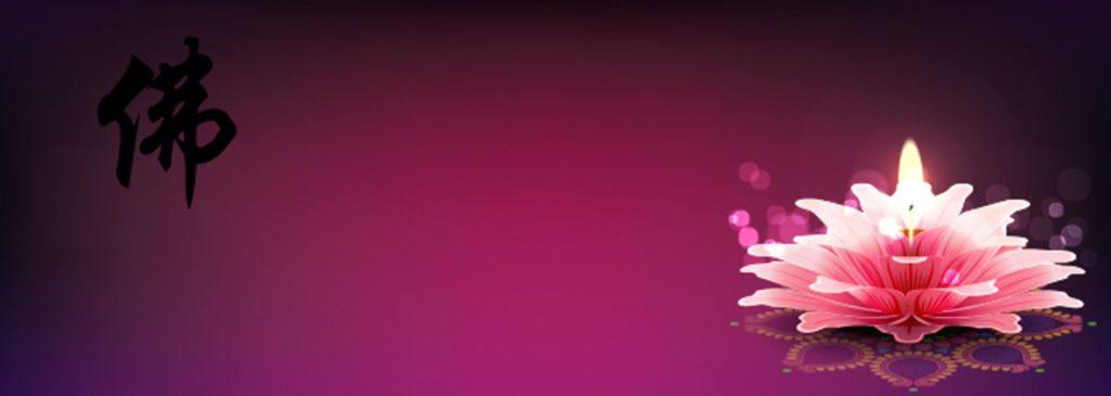 Лилия свеча иероглиф