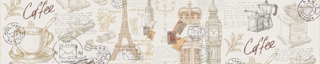Париж.Лондон.кофе.Вино.