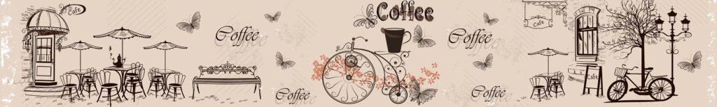Кофе и кафе