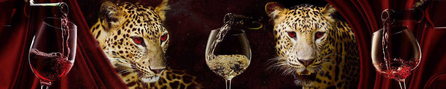 Леопард и вино