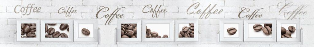 Кофе и кирпичи