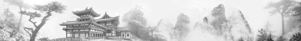 Чёрно-белый пейзаж Китай