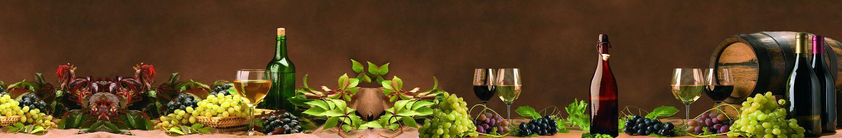 Кухонный фартук вино, виноград фужер