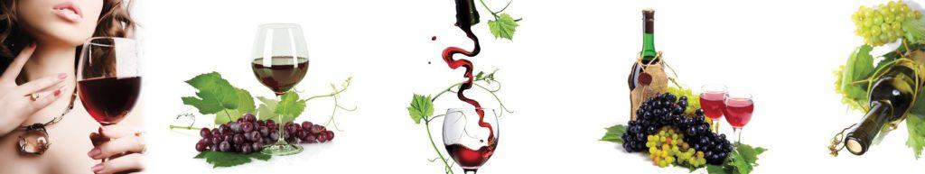 Вино на белом фоне
