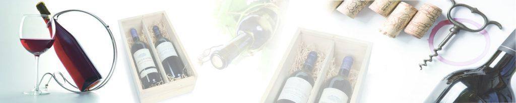 Коробки для вина