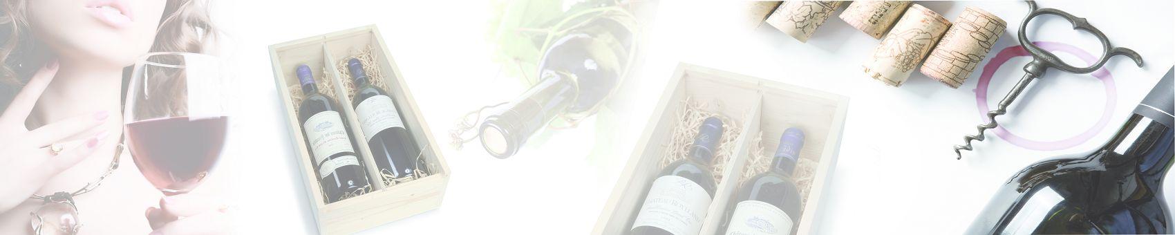 Ящики для вина