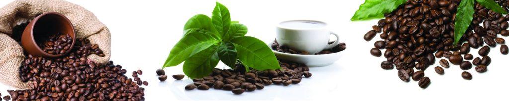 Кофе с листьями
