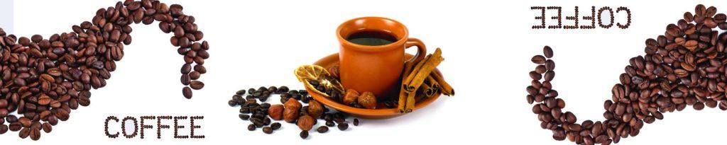 Чашка кофе с зёрнами скинали
