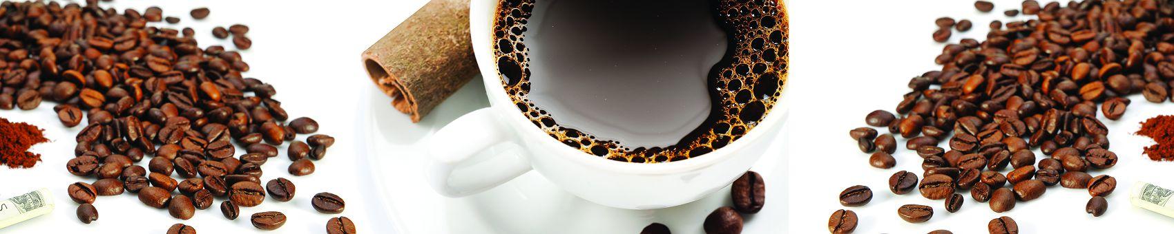Кофейная чашка с зернами кофе