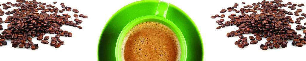 Зелёная чашка кофе