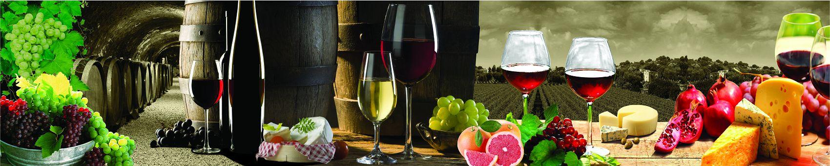 Бокал вина красивого