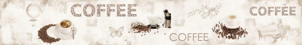 Скинали для кухни с надписями кофе